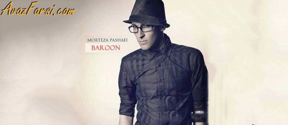 Morteza Pashaei - Baroon