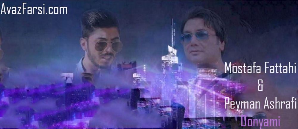 Mostafa Fattahi & Peyman Ashrafi - Donyami