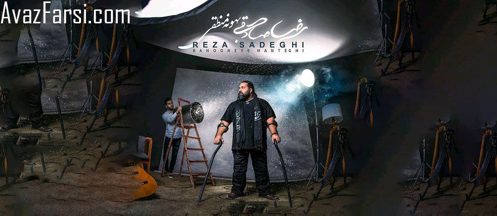 Persian MP3