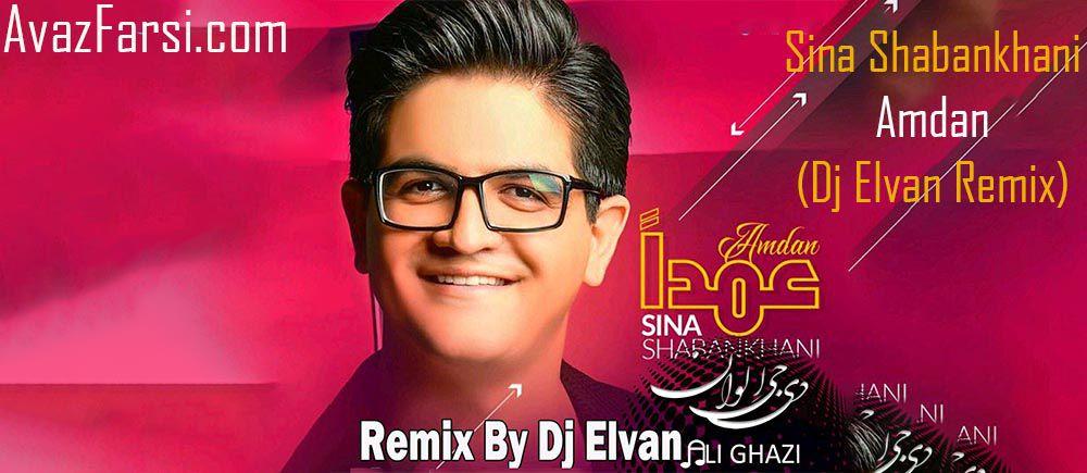 Sina Shabankhani - Amdan (Dj Elvan Remix)