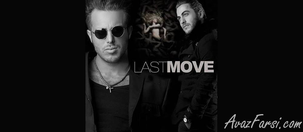 Masih ft Arash AP - Last Move
